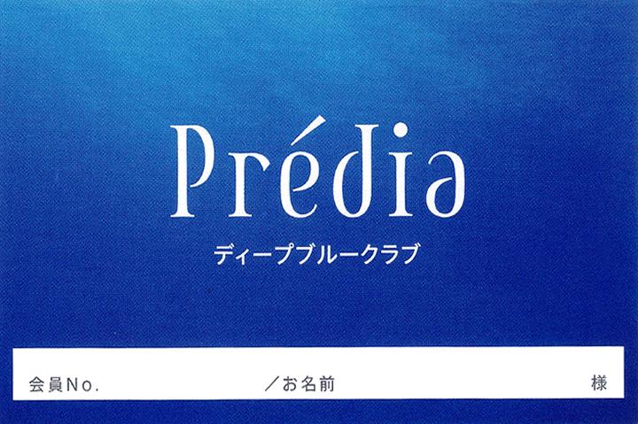 和歌山のCUTIE(キューティ)Predia特別会員